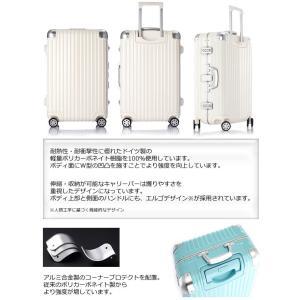 スーツケース MOA(モア)51cm FLYING-1606-F TSAロック搭載 4輪 鏡面タイプ フレーム(mo0a038)[C] griptone 02