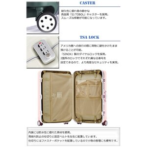 スーツケース MOA(モア)51cm FLYING-1606-F TSAロック搭載 4輪 鏡面タイプ フレーム(mo0a038)[C] griptone 03