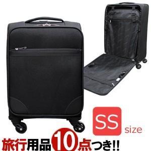 スーツケース アウトレット MOA(モア) 43cm HY877-SS 4輪キャリーバッグ ジッパー 機内持ち込み(mo0a042)[C]|griptone