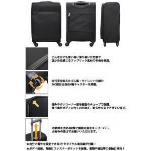 スーツケース アウトレット MOA(モア) 43cm HY877-SS 4輪キャリーバッグ ジッパー 機内持ち込み(mo0a042)[C]|griptone|02