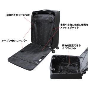 スーツケース アウトレット MOA(モア) 43cm HY877-SS 4輪キャリーバッグ ジッパー 機内持ち込み(mo0a042)[C]|griptone|03