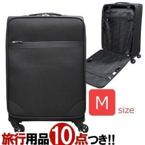 スーツケース アウトレット MOA(モア)53cm HY877-M 4輪キャリーバッグ ジッパー(mo0a043)[C]|griptone