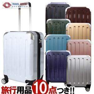 スーツケース アウトレット 激安 超軽量 MOA(モア)47cm MW01-SS TSAロック搭載 4輪スーツケース ジッパー ダブルキャスター 機内持ち込み(mo0a044)[C]|griptone
