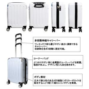 スーツケース アウトレット 激安 超軽量 MOA(モア)47cm MW01-SS TSAロック搭載 4輪スーツケース ジッパー ダブルキャスター 機内持ち込み(mo0a044)[C]|griptone|03