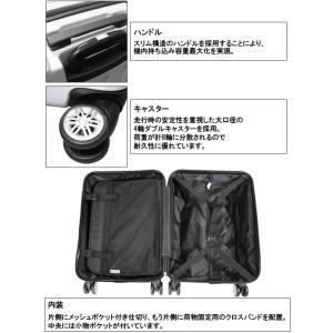 スーツケース アウトレット 激安 超軽量 MOA(モア)47cm MW01-SS TSAロック搭載 4輪スーツケース ジッパー ダブルキャスター 機内持ち込み(mo0a044)[C]|griptone|04