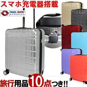 スーツケース MOA(モア) 49cm U-5000-SS TSAロック搭載 4輪 USBコネクタ搭載 鏡面タイプ ジッパー 機内持ち込み ダブルキャスター(mo0a045)[C]|griptone