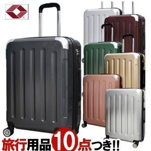 スーツケース アウトレット 激安 超軽量 MOA(モア)65cm MW01-L 6262 TSAロック搭載 4輪 ジッパー ダブルキャスター(mo0a047)[C]|griptone