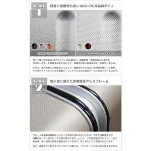 スーツケース MOA(モア)58cm SX2260-M 1261 TSAロック搭載 4輪 フレーム(mo0a048)[C]|griptone|03