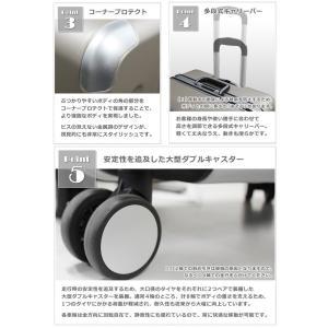 スーツケース MOA(モア)58cm SX2260-M 1261 TSAロック搭載 4輪 フレーム(mo0a048)[C]|griptone|04