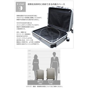 スーツケース MOA(モア)58cm SX2260-M 1261 TSAロック搭載 4輪 フレーム(mo0a048)[C]|griptone|06