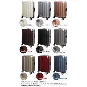 スーツケース MOA(モア)58cm SX2260-M 1261 TSAロック搭載 4輪 フレーム(mo0a048)[C]|griptone|07