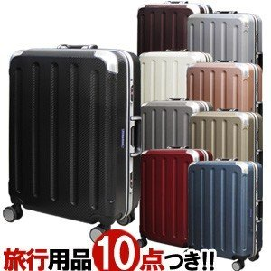 スーツケース MOA(モア)68cm SX2260-L 1261 TSAロック搭載 4輪 フレーム(mo0a049)[C]|griptone