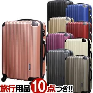 スーツケース アウトレット 激安 超軽量 MOA(モア) TSAロック ジッパーキャリー 59cm LX6233-M(mo0a052)[C]|griptone
