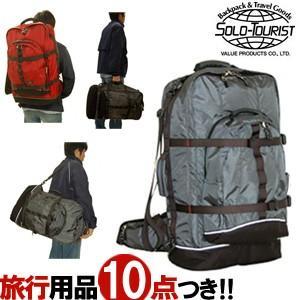 【在庫限り】solo-tourist ソロツーリスト Nバックパック45 62cm NBP-45(va0a003)|griptone