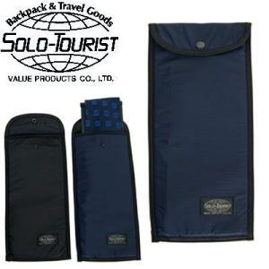 通常サイズのネクタイを2本収納!シワ・型崩れ防止 *旅行用品/便利グッズ/クロスケース/衣類収納/ヴ...