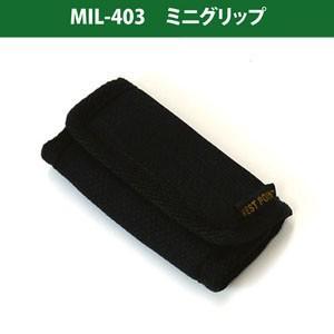 [送料299円〜]「tc20」日本製 ツインコット ミニグリ...