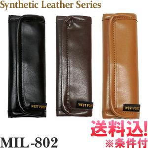 「レビュー記入でメール便送料無料」日本製 シンセティックレザーシリーズ ソフトグリップ(2WAY) MIL-802-mail(ni0a110)|griptone