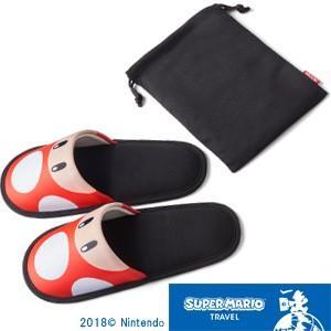 任天堂 スーパーマリオシリーズ 携帯スリッパ(スーパーキノコ) NSL-0020(ni2a001) griptone