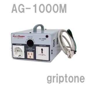 全国送料無料! どこの国の電気製品でも世界中で使えるようにする変圧器*旅行用品/マルチコンバーター/...
