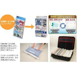 日本製 オリエント 衣類トラベル圧縮袋 Bigサイズ 3枚入 OR-3516(hi0a029)|griptone|02