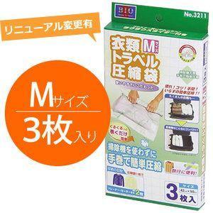 日本製 オリエント 衣類トラベル圧縮袋 Mサイズ 3枚入 OR-3514(hi0a031)|griptone