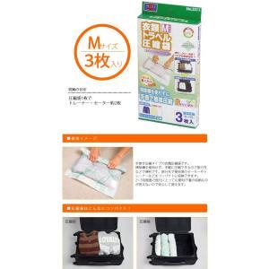 日本製 オリエント 衣類トラベル圧縮袋 Mサイズ 3枚入 OR-3514(hi0a031)|griptone|02
