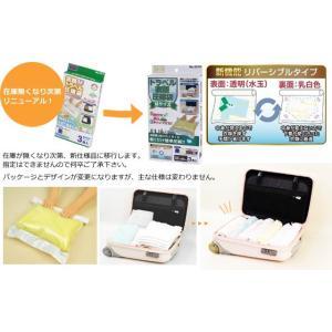 日本製 オリエント 衣類トラベル圧縮袋 Mサイズ 3枚入 OR-3514(hi0a031)|griptone|03