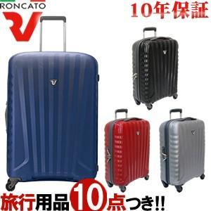並行輸入品でない日本総代理店正規品 RONCATO UNO(ロンカートウノ) ZIP ZSL71cm 5072 TSAロック搭載 4輪スーツケース ジッパー 超軽量(os0a048)[C] griptone