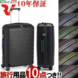 並行輸入品でない日本総代理店正規品 RONCATO BOX(ロンカート ボックス)64cm 5512 TSAロック搭載 4輪スーツケース ジッパー 超軽量(os0a053)[C]|griptone
