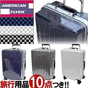 American Flyer(アメリカンフライヤー)Max-Capa W 49cm 16018 TSAロック搭載 4輪スーツケース フレーム 超軽量 機内持ち込み(os0a066)[C]|griptone