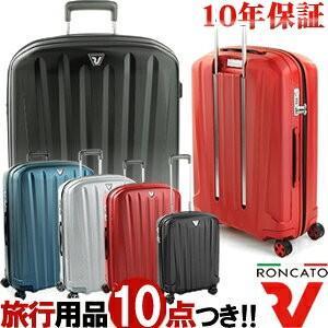 RONCATO(ロンカート) UNICA(ユニカ) 71cm 5602 TSAロック搭載 4輪スーツケース ジッパー 軽量(os0a071)[C] griptone
