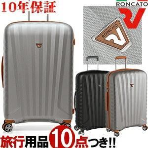 RONCATO(ロンカート) E-LITE(イーライト) 67cm 5222 TSAロック搭載 4輪スーツケース ジッパー 軽量(os0a076)[C]|griptone
