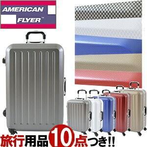 American Flyer(アメリカンフライヤー) サイレント・プレミアムライト 64cm 22426 TSAロック搭載 4輪スーツケース フレーム マットタイプ 超静穏(os0a080)[C]|griptone