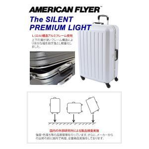 American Flyer(アメリカンフライヤー) サイレント・プレミアムライト 70cm 22429 TSAロック搭載 4輪スーツケース フレーム マットタイプ 超静穏(os0a081)[C] griptone 03