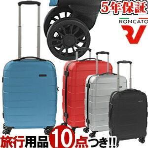 ロンカート RONCATO 5803 スーツケース Sサイズ 機内持ち込み キャリーバッグ キャリーケース 正規品 ファスナー TSAロック 軽量 出張 おしゃれ(os0a091)「C」|griptone