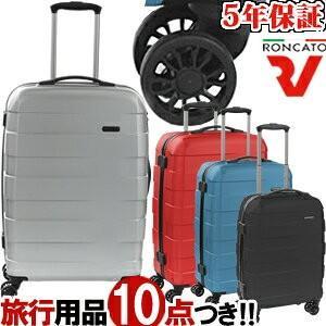 RONCATO(ロンカート)RV-18 60cm 5802 TSAロック搭載 4輪スーツケース ジッパー 超軽量(os0a092)[C]|griptone