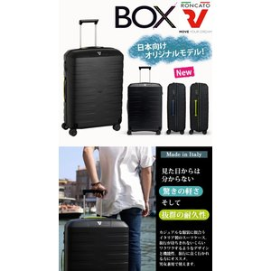 RONCATO BOX(ロンカート ボックス)JP SPECIAL 64cm 5542 TSAロック搭載 4輪スーツケース ジッパー 超軽量(os0a096)[C]|griptone|02