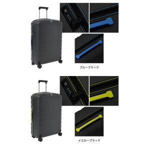 RONCATO BOX(ロンカート ボックス)JP SPECIAL 64cm 5542 TSAロック搭載 4輪スーツケース ジッパー 超軽量(os0a096)[C]|griptone|11