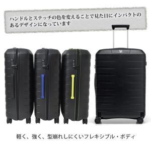RONCATO BOX(ロンカート ボックス)JP SPECIAL 64cm 5542 TSAロック搭載 4輪スーツケース ジッパー 超軽量(os0a096)[C]|griptone|04