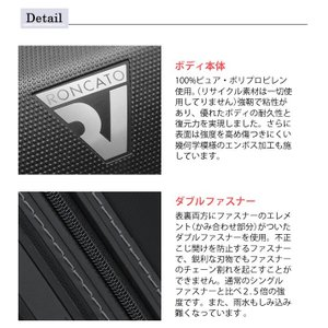 RONCATO BOX(ロンカート ボックス)JP SPECIAL 64cm 5542 TSAロック搭載 4輪スーツケース ジッパー 超軽量(os0a096)[C]|griptone|05
