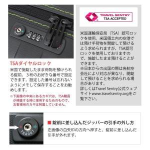 RONCATO BOX(ロンカート ボックス)JP SPECIAL 64cm 5542 TSAロック搭載 4輪スーツケース ジッパー 超軽量(os0a096)[C]|griptone|08