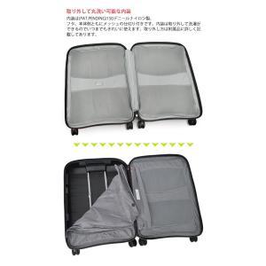RONCATO BOX(ロンカート ボックス)JP SPECIAL 64cm 5542 TSAロック搭載 4輪スーツケース ジッパー 超軽量(os0a096)[C]|griptone|09