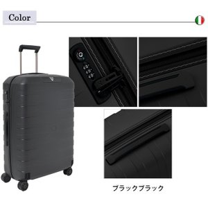 RONCATO BOX(ロンカート ボックス)JP SPECIAL 64cm 5542 TSAロック搭載 4輪スーツケース ジッパー 超軽量(os0a096)[C]|griptone|10