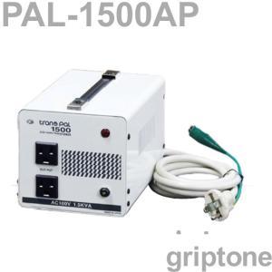 スワロー電機 ダウントランス PAL-1500AP 保証付 AC110-130V⇒降圧⇒100V(容量1500W)(og0a024)【国内不可】|griptone