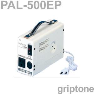 スワロー電機 ダウントランス PAL-500EP 保証付 AC220-230V⇒降圧⇒100V(容量510W)(og0a038)【国内不可】|griptone