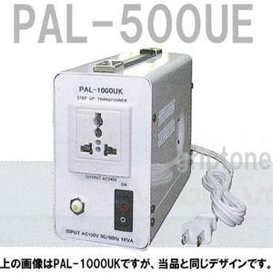 スワロー電機 アップトランス PAL-500UE 保証付 AC100V⇒昇圧⇒220-230V(容量510W)(og0a040)|griptone