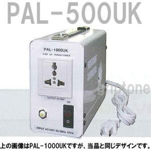 スワロー電機 アップトランス PAL-500UK 保証付 AC100V⇒昇圧⇒240V(容量510W)(og0a041)|griptone