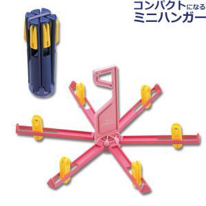 「tc6」日本製 ピンチ付きランドリーハンガー カサブランカ PH9331(iw0a024)|griptone