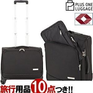 スーツケース Sサイズ 機内持ち込み ソフトキャリーケース プラスワンラゲージ TSA キャリーバッグ ファスナー 小型 ビジネス 出張 1泊 3015-45W (pu0a054)「C」|griptone