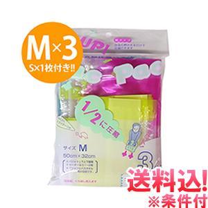 「cp」「レビュー記入でメール便送料無料」日本製 バックパック Mサイズ(32×50cm)3枚入り+Sサイズ1枚付き! VP-1000M3-mail(1通につき2点迄)(ra1a041)|griptone